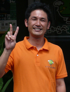 職業訓練就職支援講師-小野公裕