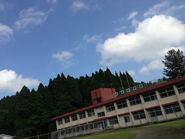 青空-たからべ森の学校