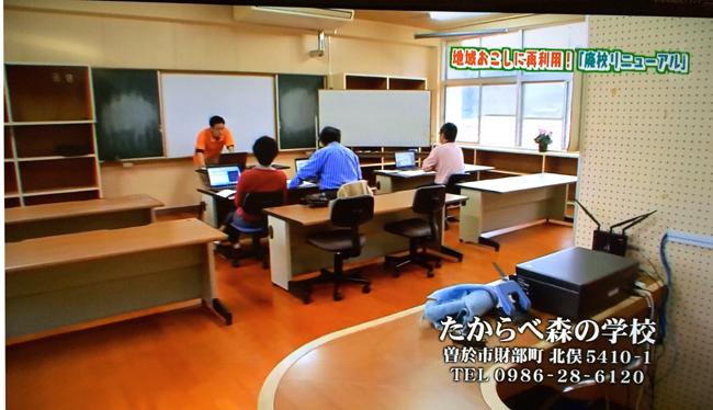 MBCテレビ「ズバッと!鹿児島」で職業訓練の模様が紹介