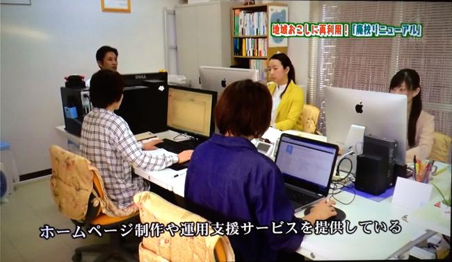 鹿児島のホームページコンサルティング会社サイバーウェーブ