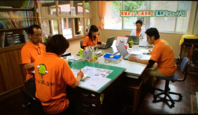 職業訓練施設たからべ森の学校の事務所