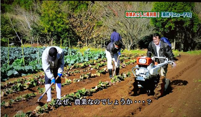 なぜ農業の職業訓練を開講したのか