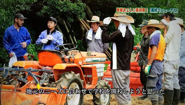 公共職業訓練農業人材育成科訓練の様子
