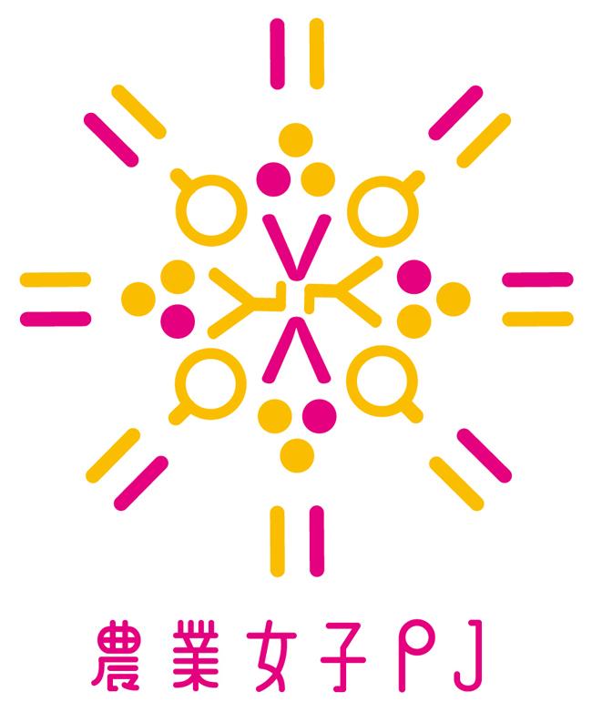 農業女子プロジェクトロゴ