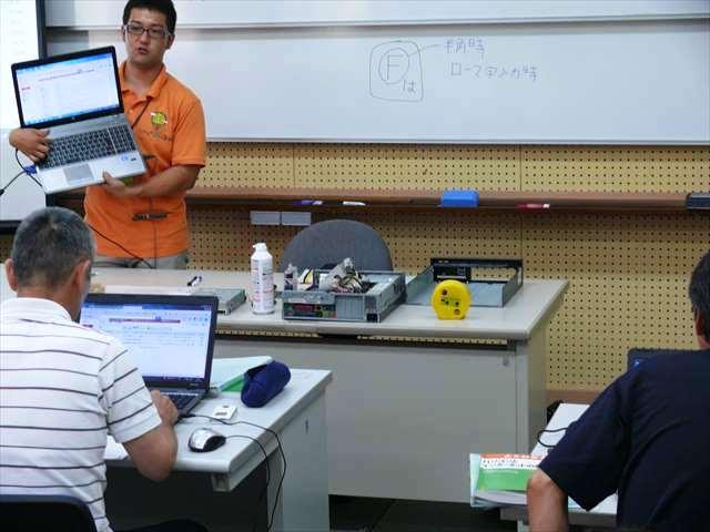 コンプピュータ基礎 授業