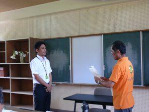 農業技術検定合格者発表