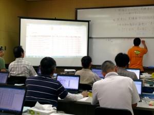 パソコンの授業
