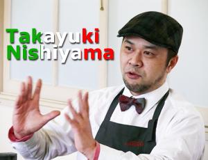西山孝幸先生