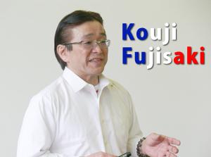 藤﨑幸二先生