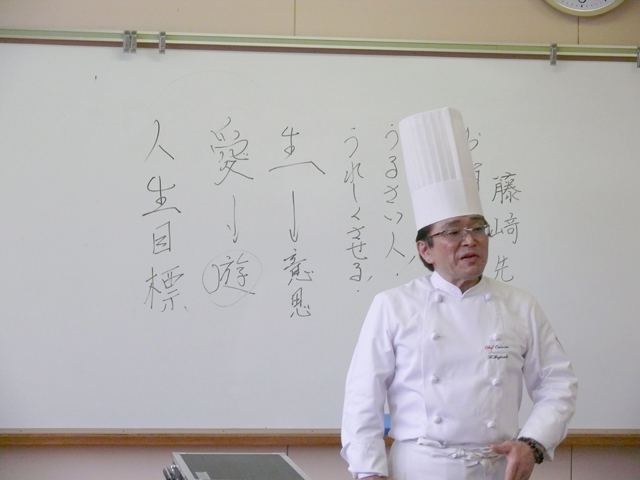 藤﨑先生の人生目標