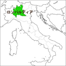 ロンバルディア地方地図
