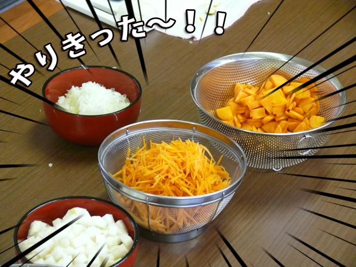 6月3日野菜調理実習7