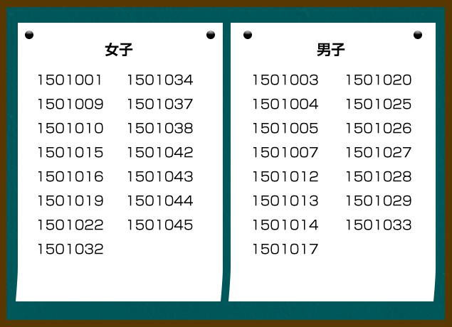 happyou150817 (1)