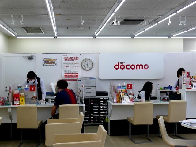 docomo5_R