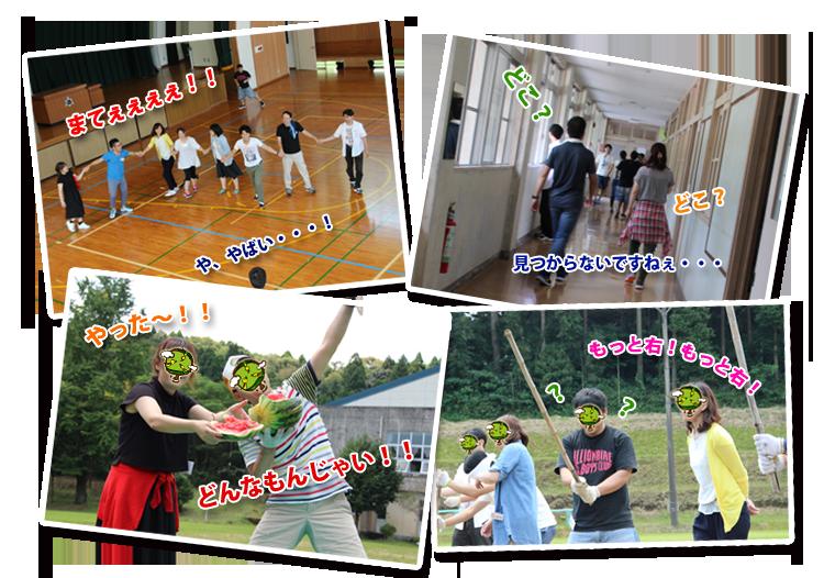 体育の時間2