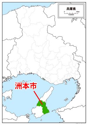 洲本市地図