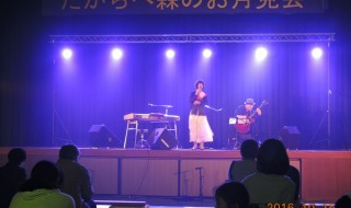 EMILYアコースティックライブ