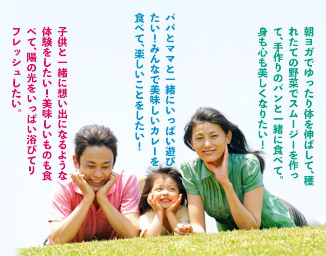 九州鹿児島県曽於市のお試し移住・田舎暮らし体験!旅行気分で行ける2泊3日参加者募集のお知らせ