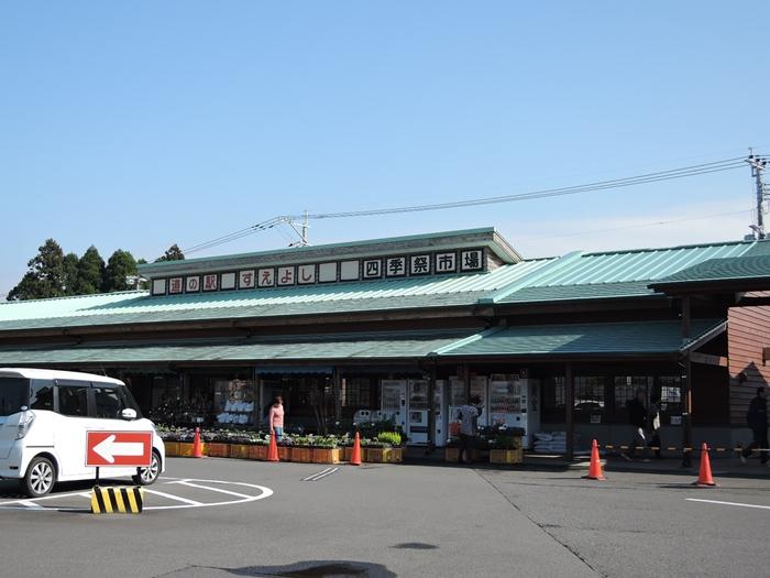 道の駅_R