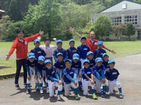 小学生野球チームスポーツ合宿