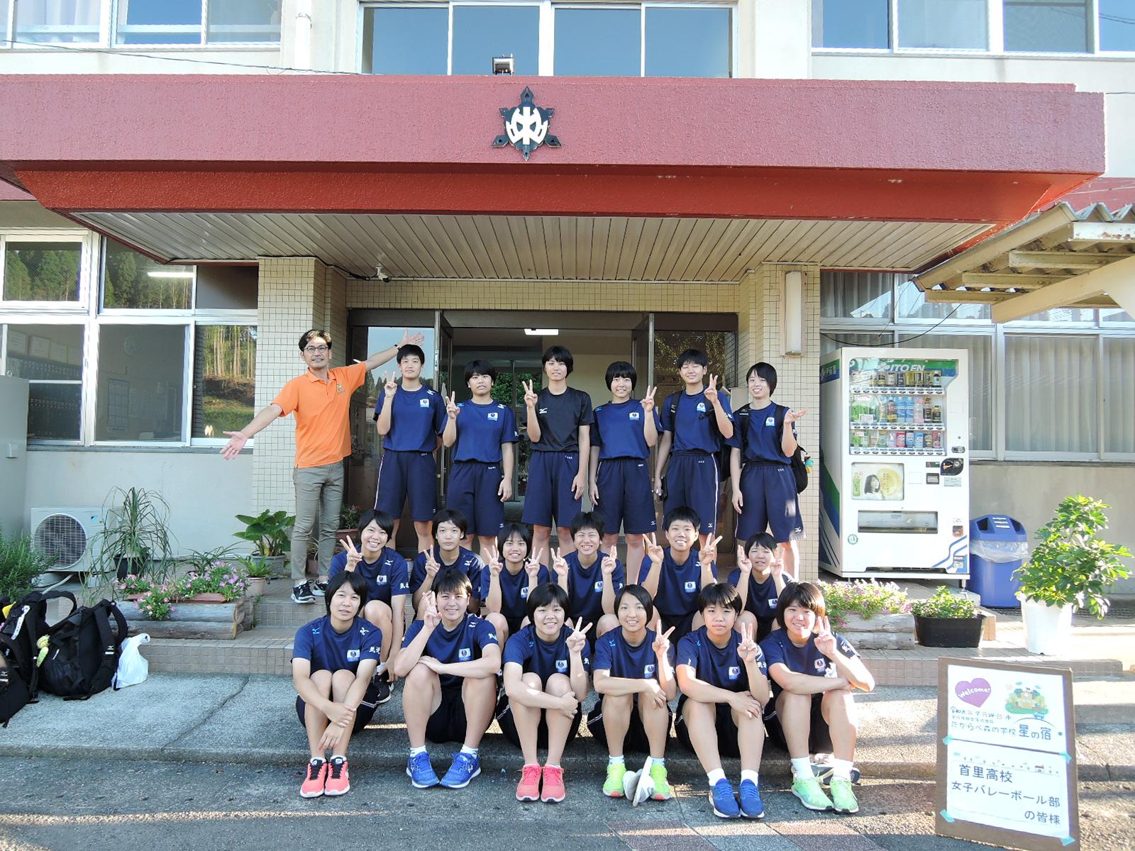 沖縄県立首里高等学校女子バレーボール部の皆さんが宿泊されました【高校総体】