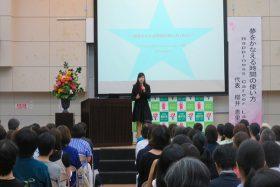 櫻井さん講演会