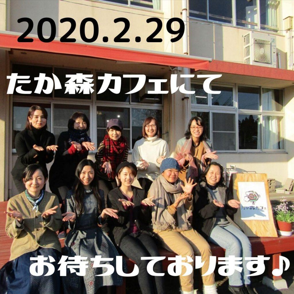 カフェ経営セミナー参加者の写真
