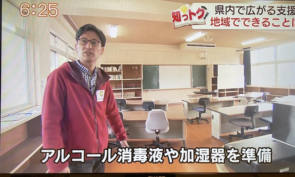 元中学校の教室を自習室として開放