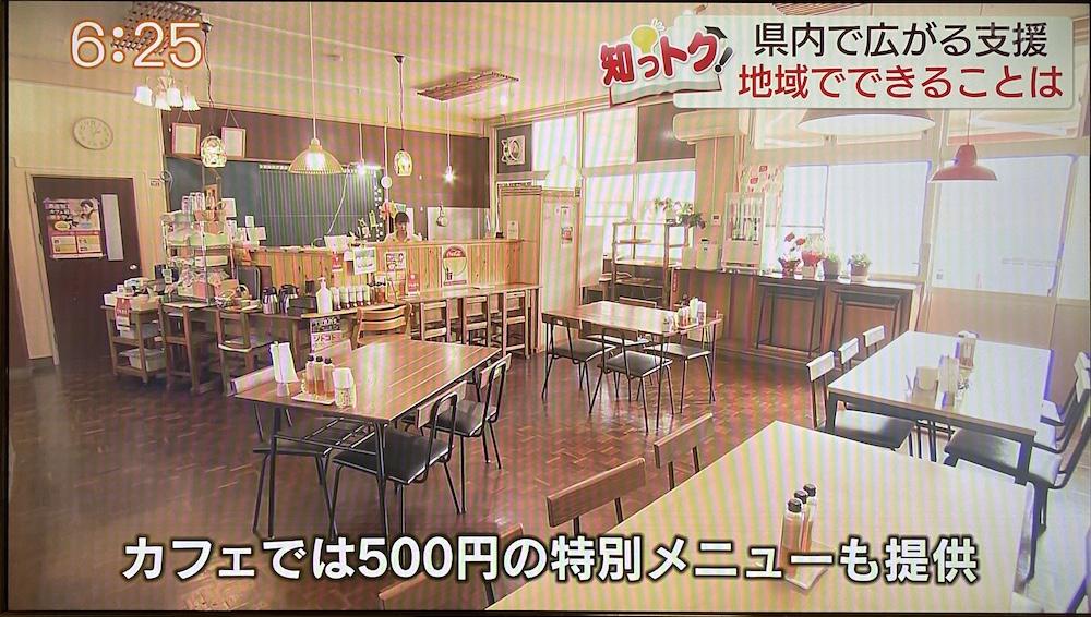 元職員室を改装したカフェでは特別メニュー