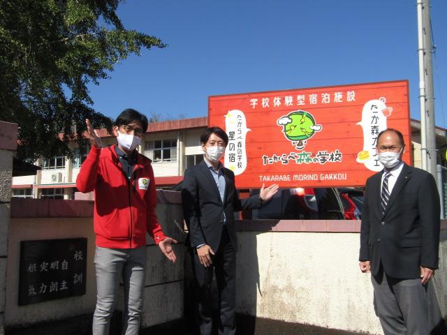 日本維新の会京都市会議員団の皆様が視察にいらっしゃいました