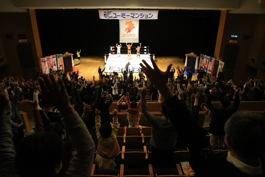 九州プロレス鹿児島大会
